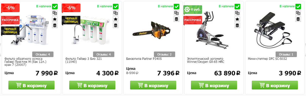 Купоны Techport в Кущевской